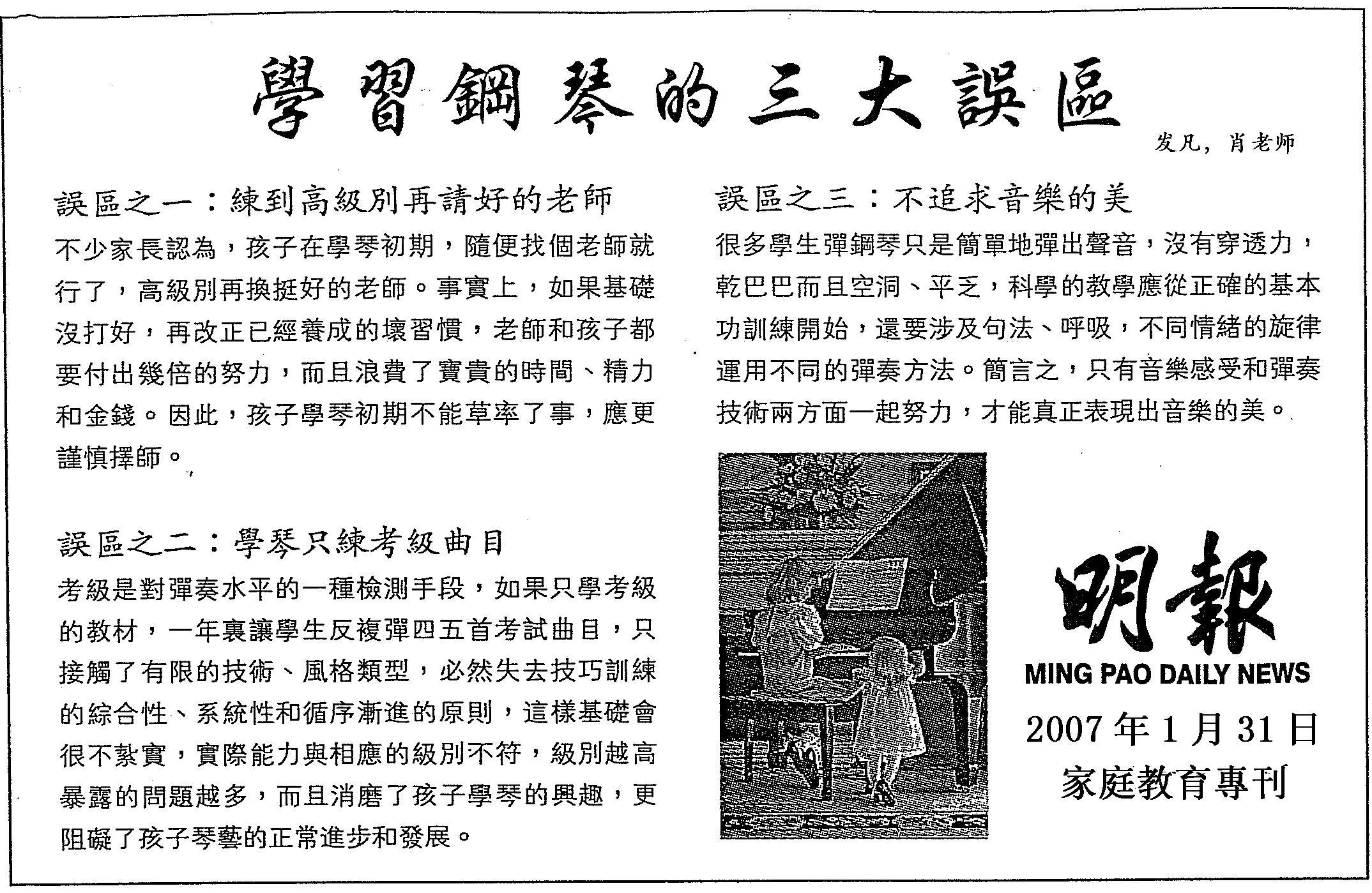 mingbao